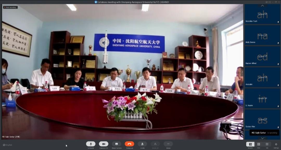 UMS jalin kerjasama baharu dengan universiti di China